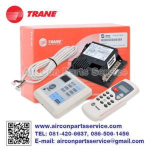 รีโมทแอร์ TRANE แบบไร้สาย รุ่น 024-0417-004