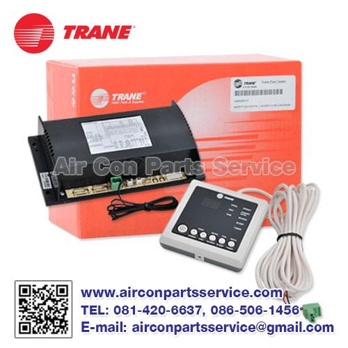 รีโมทแอร์ TRANE แบบมีสาย รุ่น 024-0495-071