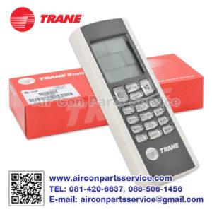 ตัวยิงรีโมทแอร์ TRANE รุ่น 024-1065 ชุดคอนโทรลแอร์เทรน TRANE ประเภทตัวยิงรีโมทแอร์ (TRANE Remote Control Hand Set) ใช้กับแอร์เทรน TRANE รุ่น MCW509-5249B5B0