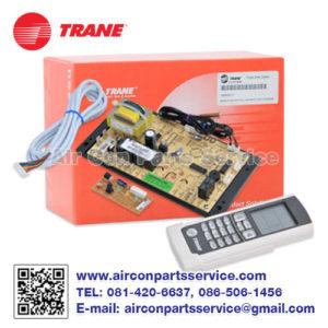 รีโมทแอร์ TRANE แบบไร้สาย รุ่น 024-1081/024-1064