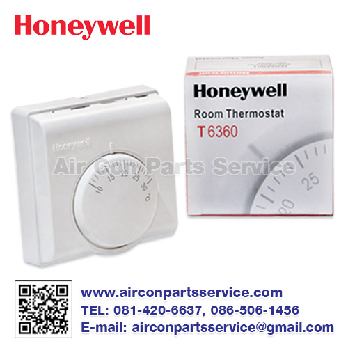 รูมเทอร์โมสตัท Honeywell รุ่น T6360