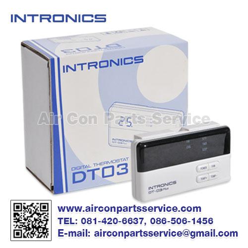 รีโมทแอร์แบบมีสาย INTRONICS รุ่น DT03