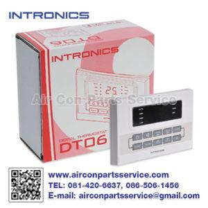 รีโมทแอร์แบบมีสาย INTRONICS รุ่น DT06