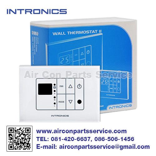 รีโมทแอร์แบบมีสาย INTRONICS รุ่น Wall Thermostat II