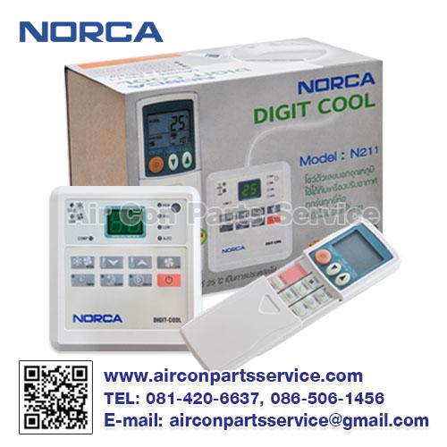 รีโมทแอร์แบบไร้สาย NORCA รุ่น N211-MMT