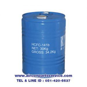 น้ำยาล้างระบบพร้อมถัง R-141B