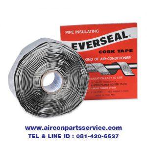 เทปพันท่อ Everseal