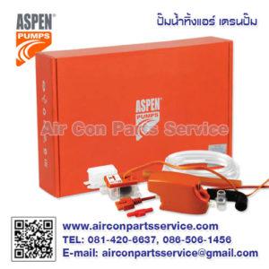 ปั๊มน้ำทิ้งแอร์ ASPEN รุ่น Maxi Orange