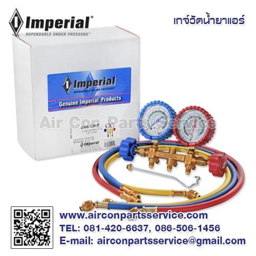 เกจ์วัดน้ำยาแอร์ Imperial รุ่น 496-CKP