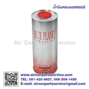 น้ำมันคอมเพรสเซอร์สังเคราะห์ BLUE PLANET XL-32