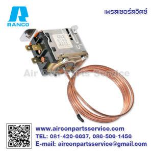 ไฮเพรสเชอร์ RANCO รุ่น GD26500