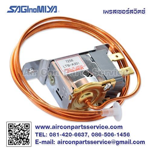 โลเพรสเชอร์ SAGINOMIYA รุ่น LTB-A301