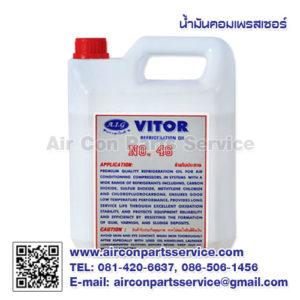 น้ำมันคอมเพรสเซอร์ VITOR No.46