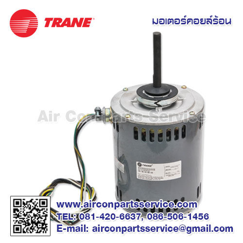 มอเตอร์คอยล์ร้อน TRANE รุ่น 024-0079-2