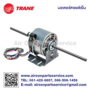 มอเตอร์คอยล์เย็น TRANE รุ่น 024-0446
