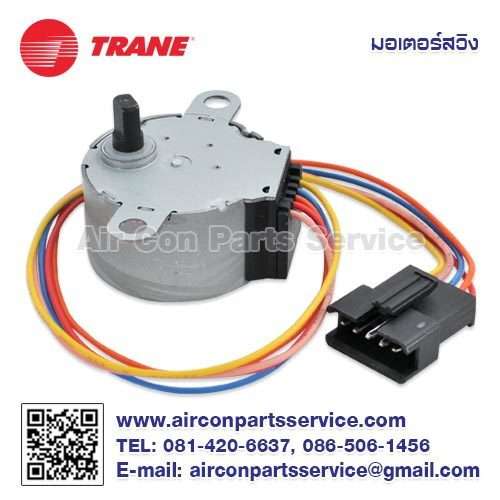 มอเตอร์สวิงแอร์ TRANE รุ่น 024-0526