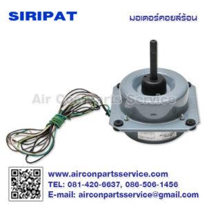 มอเตอร์คอยล์ร้อน SIRIPAT รุ่น C1-1/8TA-SE