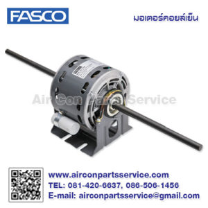 มอเตอร์คอยล์เย็น FASCO รุ่น S2-1/10-B