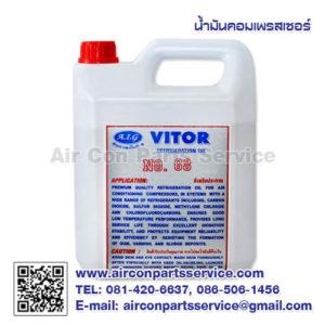 น้ำมันคอมเพรสเซอร์ VITOR No.68