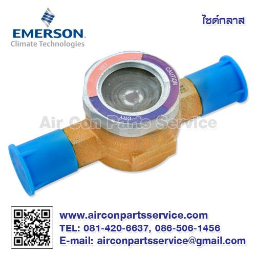ไซด์กลาส EMERSON รุ่น AMI 1MM3
