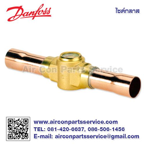 Danfoss Sight Glass Type SGN (solder)