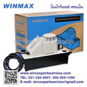 ปั๊มน้ำทิ้งแอร์ WINMAX รุ่น PH-61225B