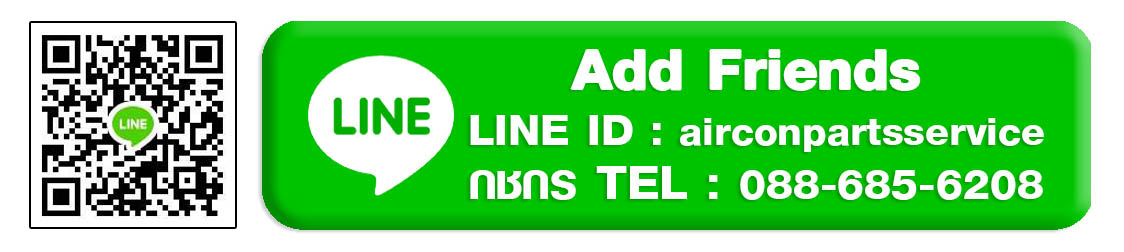 Add Friends LINE ID airconpartsservice
