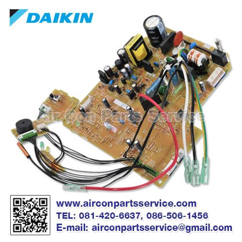 แผงคอนโทรลแอร์ DAIKIN รุ่น 1399486L