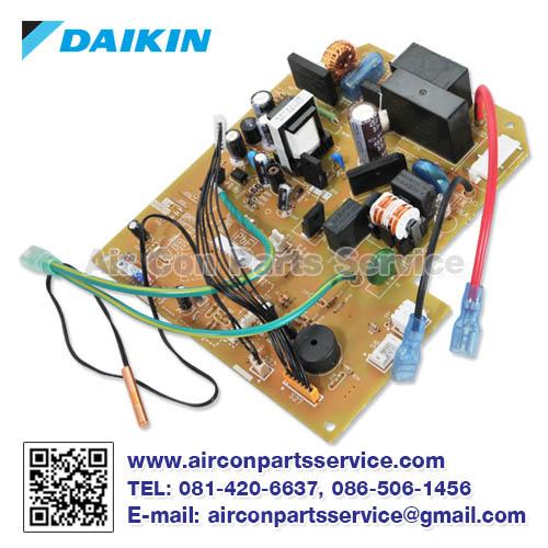 แผงคอนโทรลแอร์ DAIKIN รุ่น 4006499L