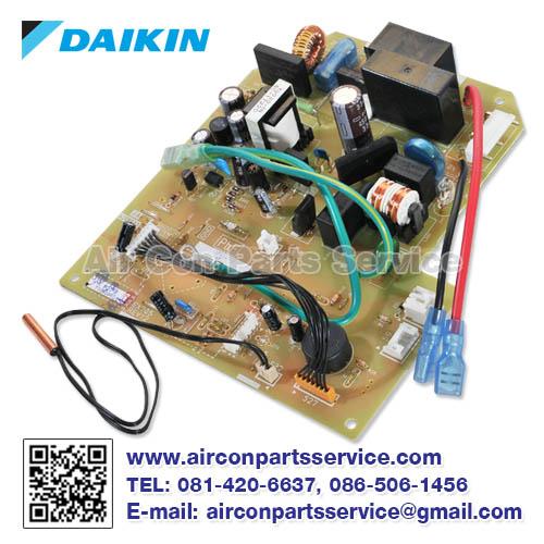 แผงคอนโทรลแอร์ DAIKIN รุ่น 4009402L