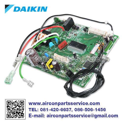 แผงคอนโทรลแอร์ DAIKIN รุ่น 4013920L