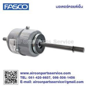 มอเตอร์คอยล์เย็น FASCO รุ่น 6755HTS-A13S
