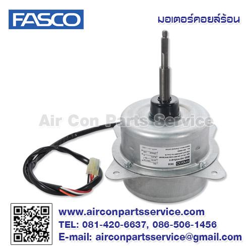 มอเตอร์คอยล์ร้อน FASCO รุ่น 7457HVS-A11