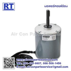 มอเตอร์คอยล์ร้อน RUAMTHONG รุ่น RT465-634/380-5/8C