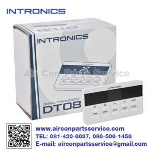 รีโมทแอร์แบบมีสาย INTRONICS รุ่น DT08