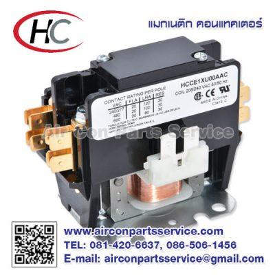 HCCE1XU00AAC Hartland Magnetic Contactor