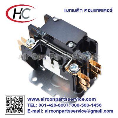 Hartland Magnetic Contactor 1 POLE